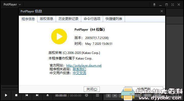 [Windows]视频播放器 PotPlayer v1.7.21273 中文绿色便携版 配图