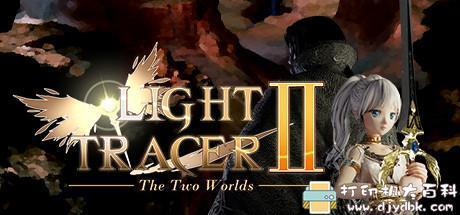 PC日系3D画风游戏分享:Light.Tracer.2 v4.24.1 配图 No.1