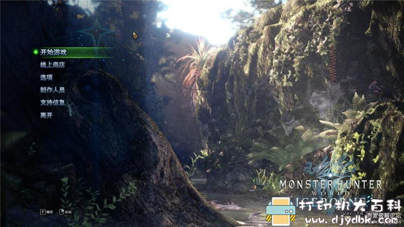 PC游戏分享:《怪物猎人:世界》最新学习版,集成冰原DLC图片 No.2