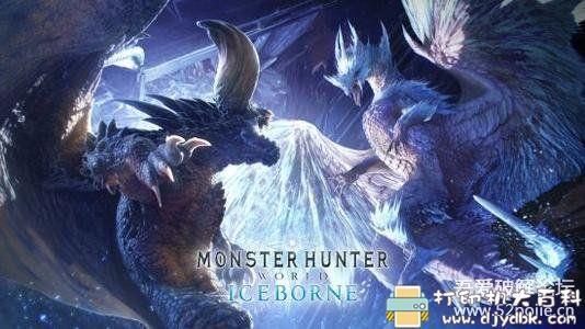 PC游戏分享:《怪物猎人:世界》最新学习版,集成冰原DLC图片 No.5