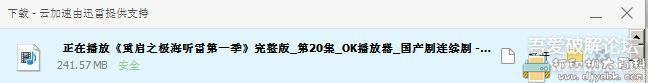 [Windows]m3u8视频下载神器浏览器插件 download HLS as MP4 配图 No.3