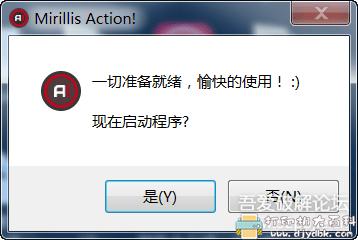 [Windows]高清屏幕录像软件 Mirillis Action! v4.10.3 中文版(老毛子作品) 配图 No.2