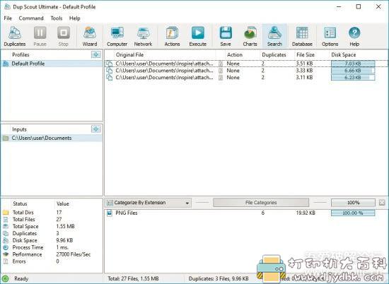 [Windows]重复文件清理工具 Dup Scout Pro 13.0.26 配图