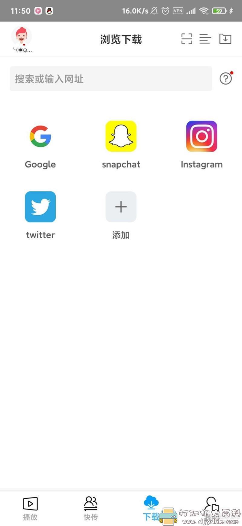 [Android]爱奇艺出品的万能播放和快传工具 万能联播V3.4.151 Googleplay版 配图 No.2