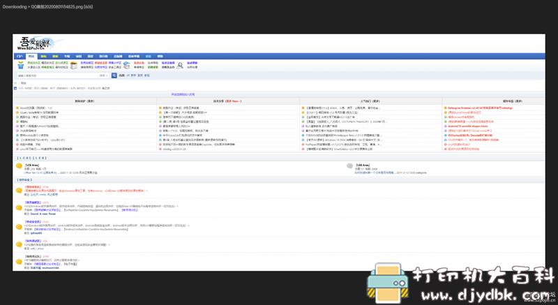 [Windows]推荐一款图片浏览器 Honeyview 5.34图片 No.2