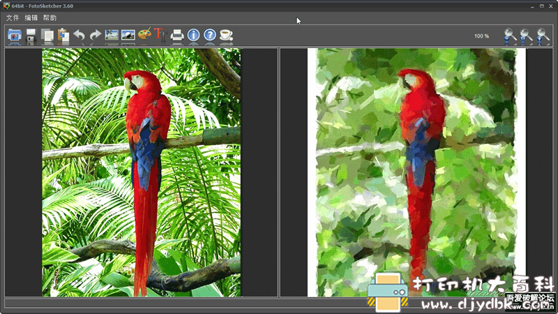 [Windows]强大图片素描化工具 – FotoSketcher 3.60 简体中文绿色版 配图 No.1