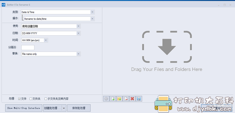 [Windows]文件批量重命名工具 Better File Rename 6.21带注册码 配图