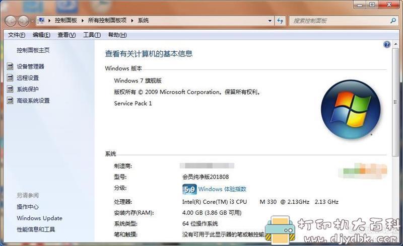 [Windows]最新Photoshop 2020 v21.2.1 茶末余香增强版,自带教学 配图 No.4