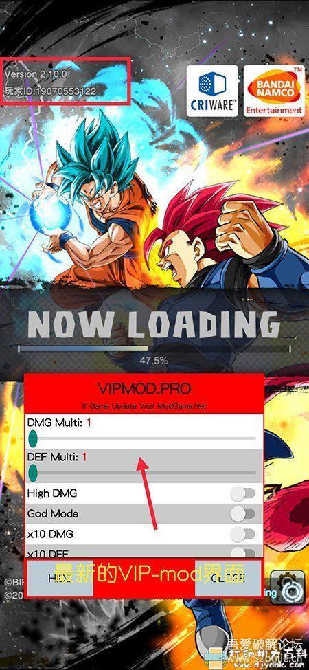 安卓游戏分享:Dragon Ball Legends —七龙珠激战传说—Ver2.10.0(VIP-Mod) 配图