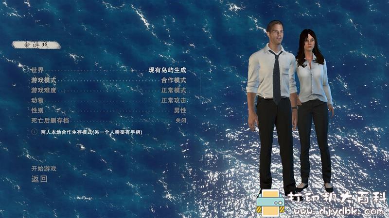 PC游戏分享:Stranded Deep 深海搁浅 v0.72.01 绿色中文免安装 配图 No.2