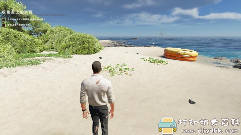 PC游戏分享:Stranded Deep 深海搁浅 v0.72.01 绿色中文免安装 配图 No.3