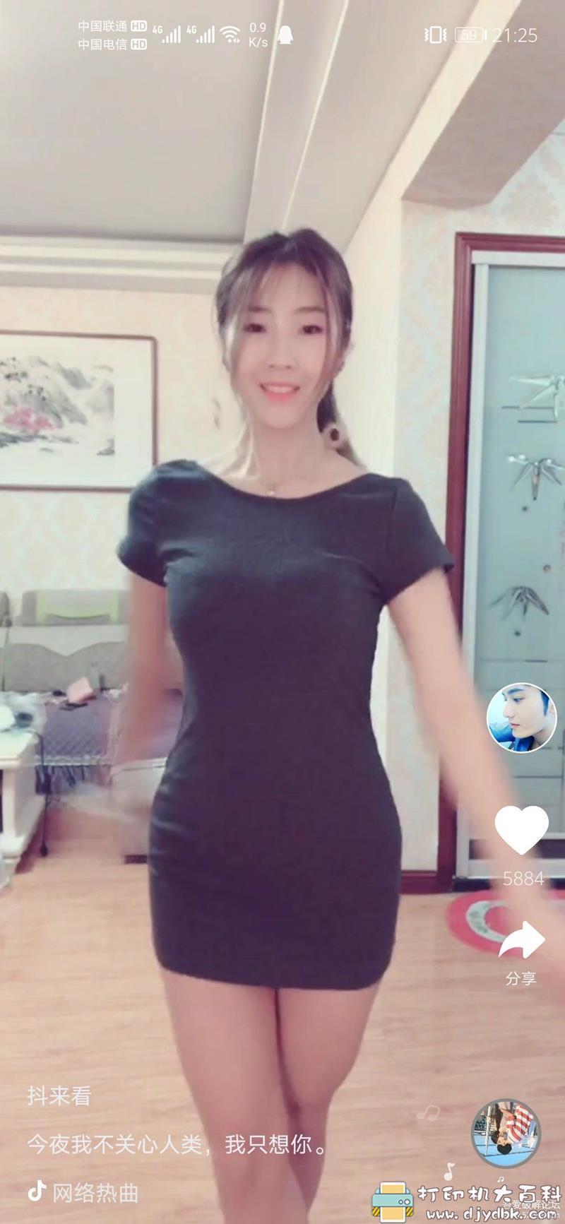 [Android]专看漂亮小姐姐扭动(跳舞)的app【抖来看】 配图 No.1