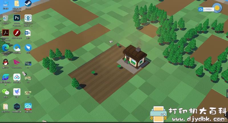 PC游戏分享:《桌面农场》上班摸鱼小游戏 配图 No.4