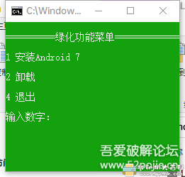 [Windows]雷电模拟器v4.0.31 【Android7 绿色免安装版】 配图 No.1