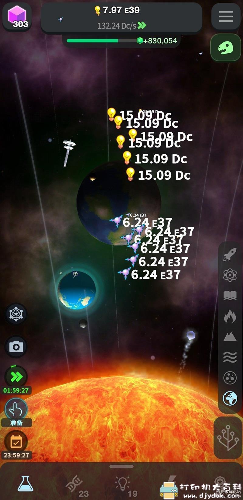 [Android]【惊艳的挂机游戏】从细胞到奇点:进化永无止境(修改版) 配图 No.1