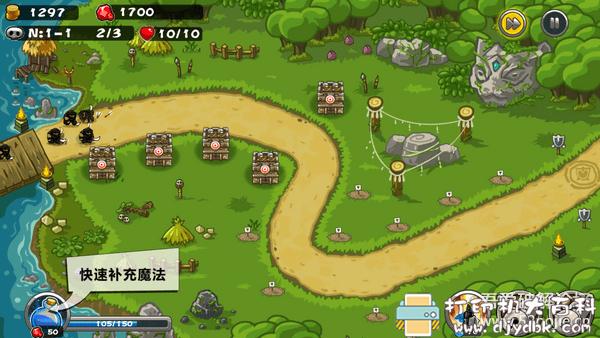 分享三款安卓游戏:保卫部落v1.7.6+忍者神龟传奇v1.15.3+剑魂2.6.3 配图 No.2