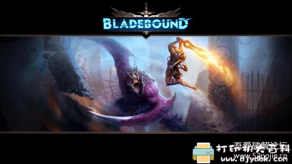 分享三款安卓游戏:保卫部落v1.7.6+忍者神龟传奇v1.15.3+剑魂2.6.3 配图 No.7