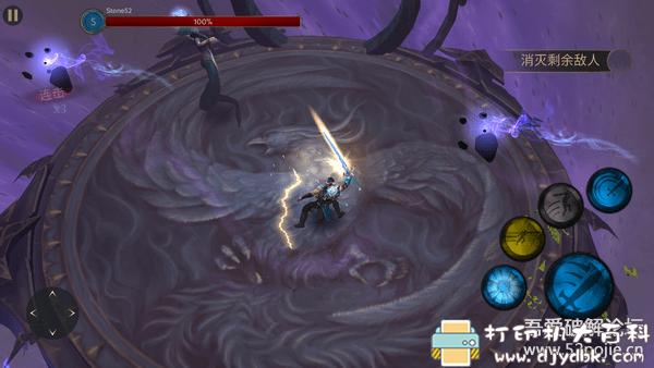 分享三款安卓游戏:保卫部落v1.7.6+忍者神龟传奇v1.15.3+剑魂2.6.3 配图 No.10