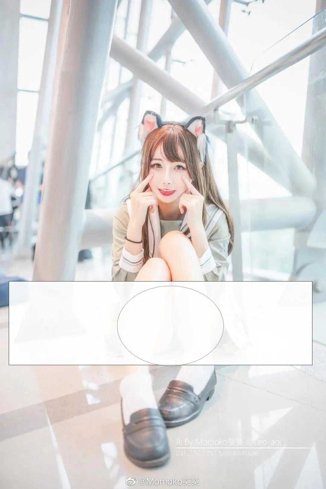 妹子摄影 – 猫耳JK制服美腿控少女@@Momoko葵葵_图片 No.7