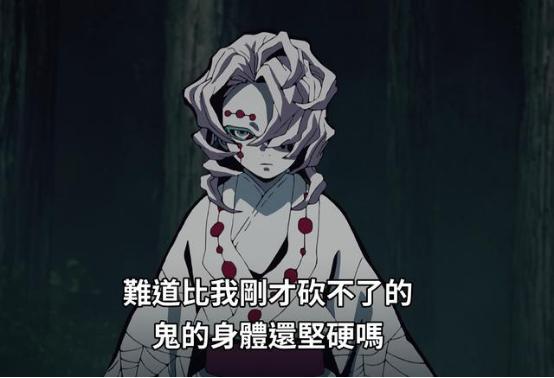 优衣库联动《鬼灭之刃》T恤上市,燃烧你的中二与热血!_图片 No.11