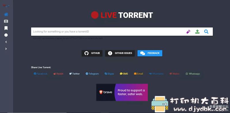 [Windows]磁力种子在线搜索播放工具 live-torrent 配图 No.1