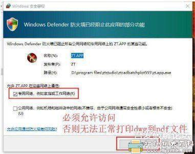 [Windows]CAD批量转PDF 智能识别 可拆分 可提取文件名,所有功能全解锁 配图 No.9