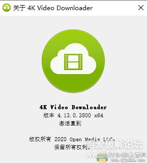 [Windows]网络视频下载工具4K Video Downloader v4.13.0.380,支持油管 配图 No.2