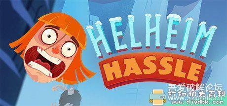 PC游戏分享:【赫尔海姆大混乱Helheim Hassle】天翼云图片 No.1
