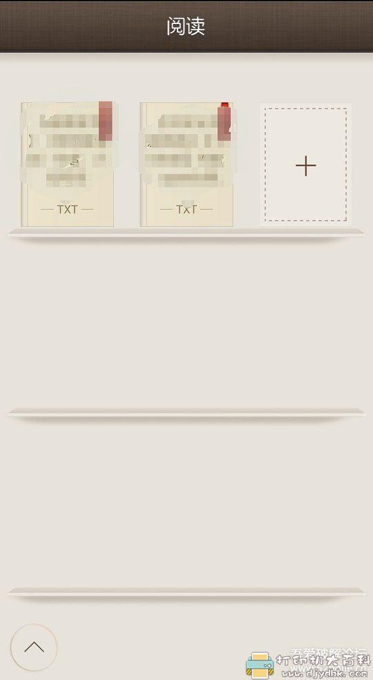 [Android]本地小说阅读软件 掌阅ireader_4.2.1纯净版 配图 No.1