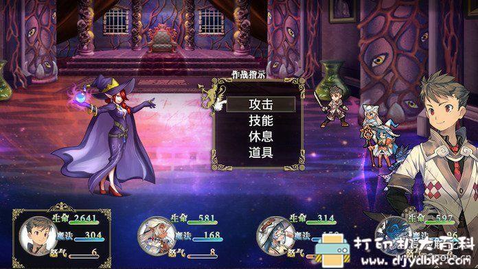 安卓游戏分享:【单机rpg】巅峰骑士团 修改版 配图 No.3