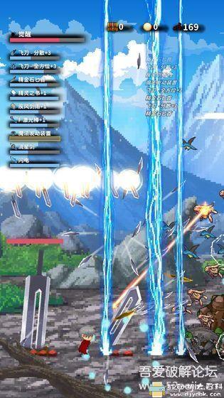 安卓游戏分享:冒险游戏 赤之剑 修改版 配图 No.4
