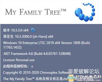 [Windows]专业的家谱族谱制作软件My Family Tree v10.3.3 配图 No.3