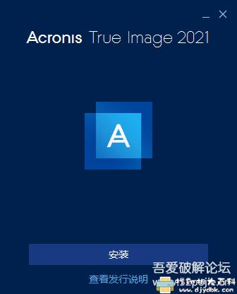 [Windows]超好用的系统备份还原工具 Acronis True Image 2021 v25.4.1.30290图片 No.1