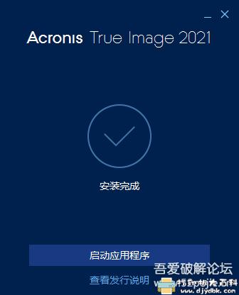 [Windows]超好用的系统备份还原工具 Acronis True Image 2021 v25.4.1.30290图片 No.2