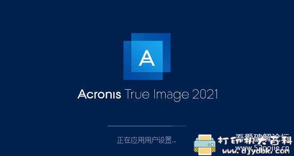 [Windows]超好用的系统备份还原工具 Acronis True Image 2021 v25.4.1.30290图片 No.3