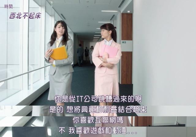 """宅男腐女恋爱真难,都是""""老二次元""""了,为啥生活还有这么多分歧?_图片 No.5"""