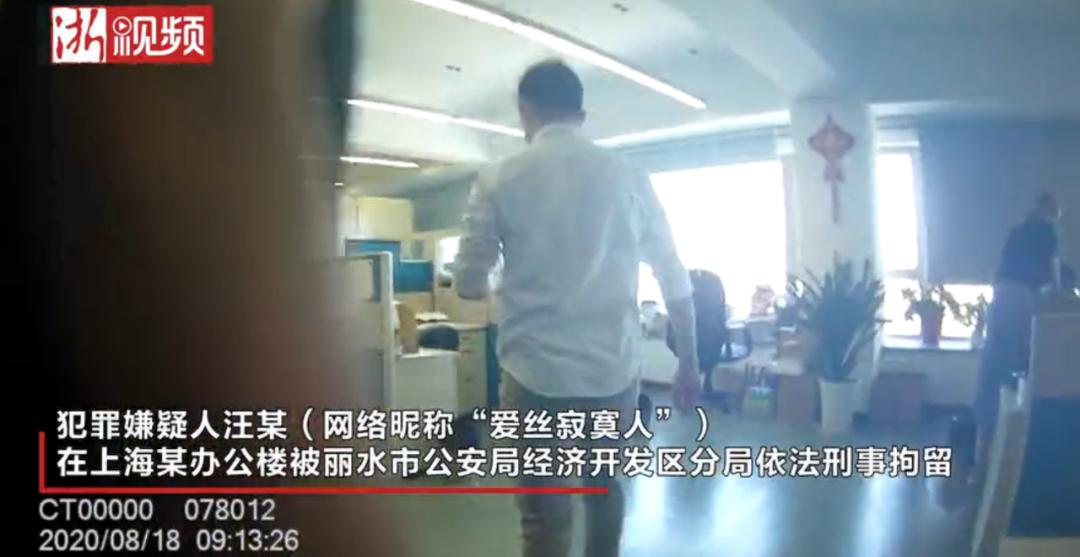 """91大佬""""爱丝寂寞人""""勾引女性拍高清无码视频,已被捕_图片 No.3"""