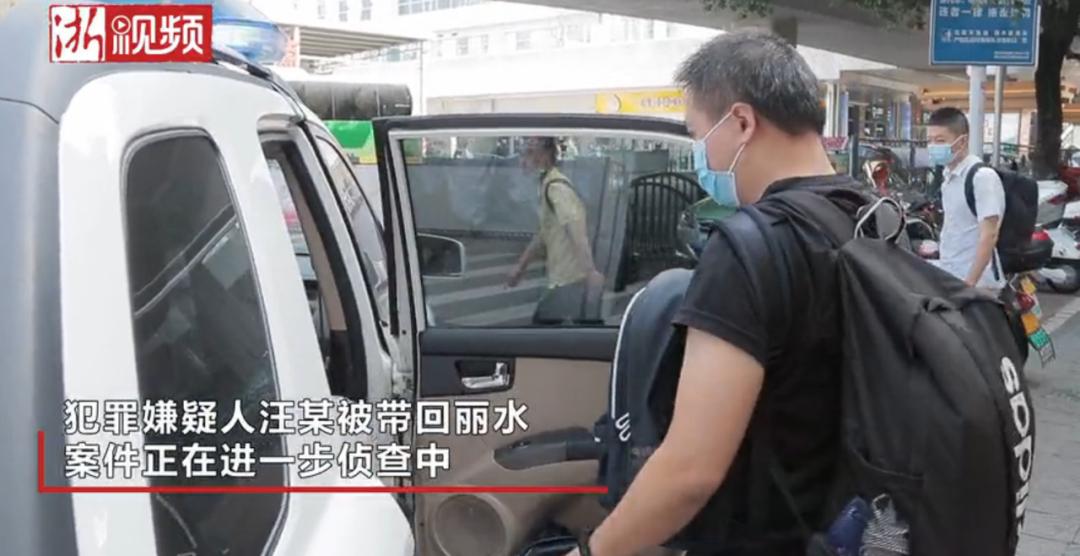 """91大佬""""爱丝寂寞人""""勾引女性拍高清无码视频,已被捕_图片 No.5"""