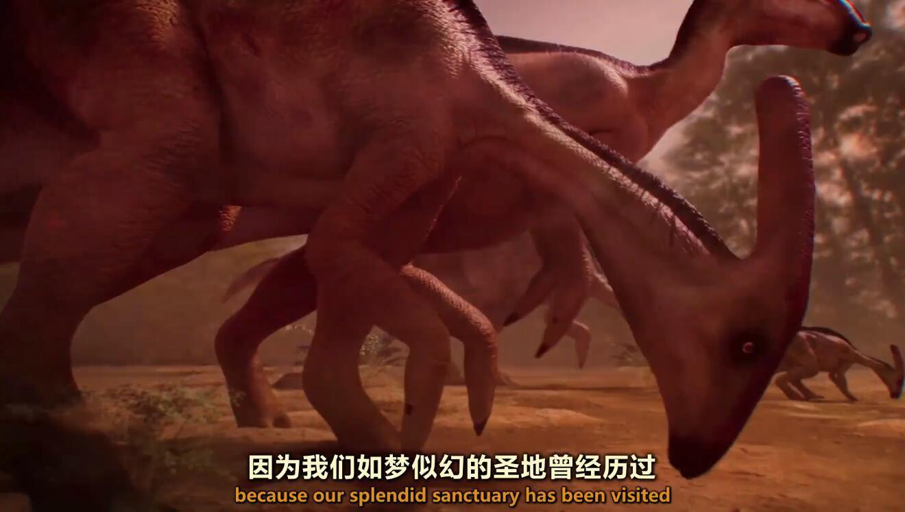 【英语中英字幕】法国纪录片:史前世界 Prehistoric Worlds (2019) 全1集【1080p】图片 No.2