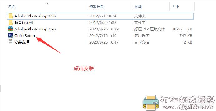 [Windows]photoshop简繁英精简绿色优化版,免安装 配图 No.1