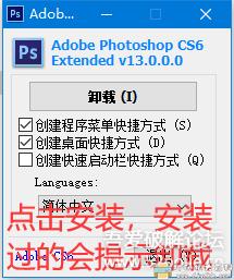 [Windows]photoshop简繁英精简绿色优化版,免安装 配图 No.2