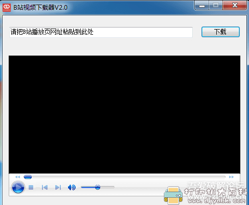 [Windows]哔哩哔哩bilibili视频下载 B站视频下载器V2.0 配图 No.1
