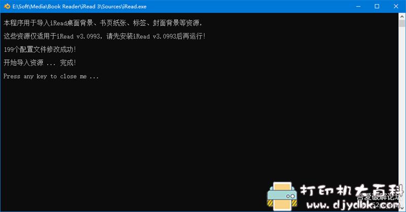 [Windows]超棒PC端读书软件iRead 3.0993版相关资源及自编导入程序图片 No.7
