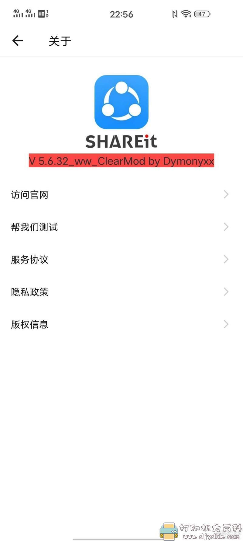 [Android]文件传输工具 SHAREit 共享v5.6.32 配图 No.2