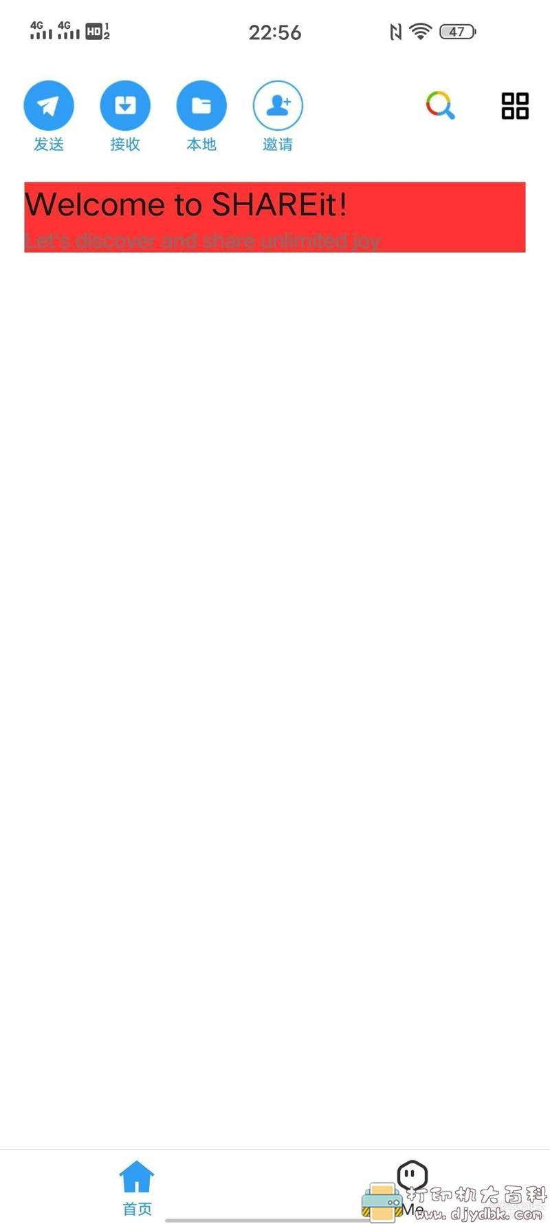 [Android]文件传输工具 SHAREit 共享v5.6.32 配图 No.3