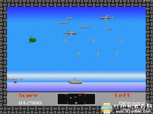 PC游戏分享:经典怀旧游戏 反潜驱逐战(军舰炸潜艇)图片 No.2