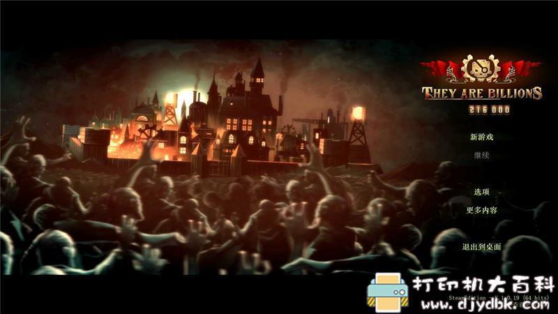 PC游戏分享:《亿万僵尸》v1.0.19中文学习版 配图 No.2