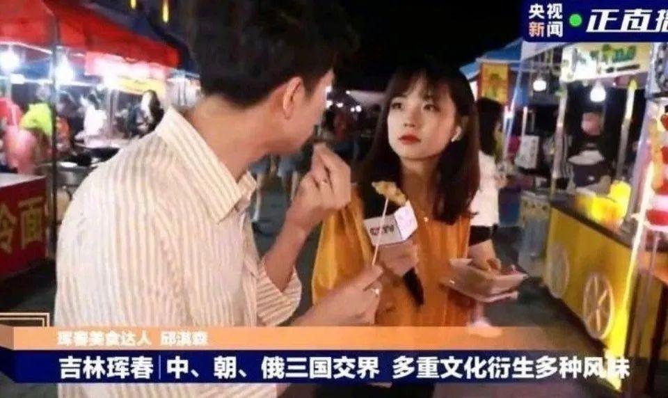 """央视又显美女记者王冰冰,网友直呼她是""""初恋脸""""_图片 No.1"""