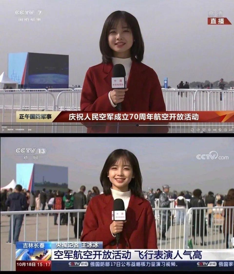 """央视又显美女记者王冰冰,网友直呼她是""""初恋脸""""_图片 No.2"""