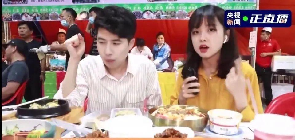 """央视又显美女记者王冰冰,网友直呼她是""""初恋脸""""_图片 No.4"""
